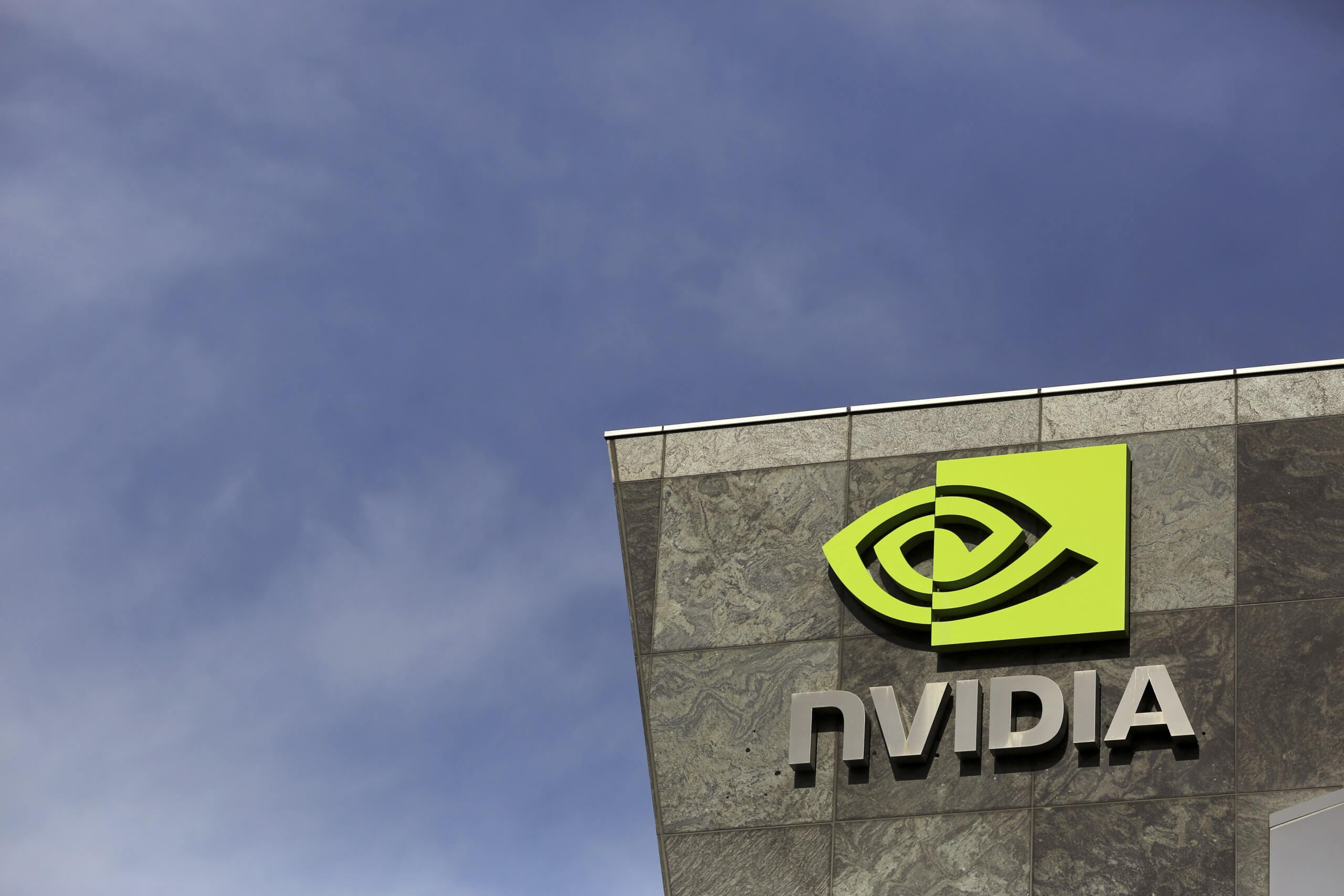 Nvidia cancels MWC 2020 plans, despite sponsoring the event
