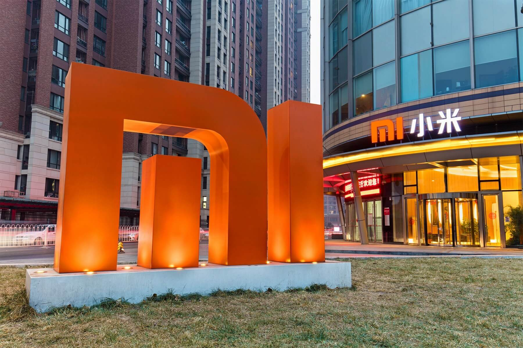 Xiaomi sues US government over 'Communist Chinese military company' designation