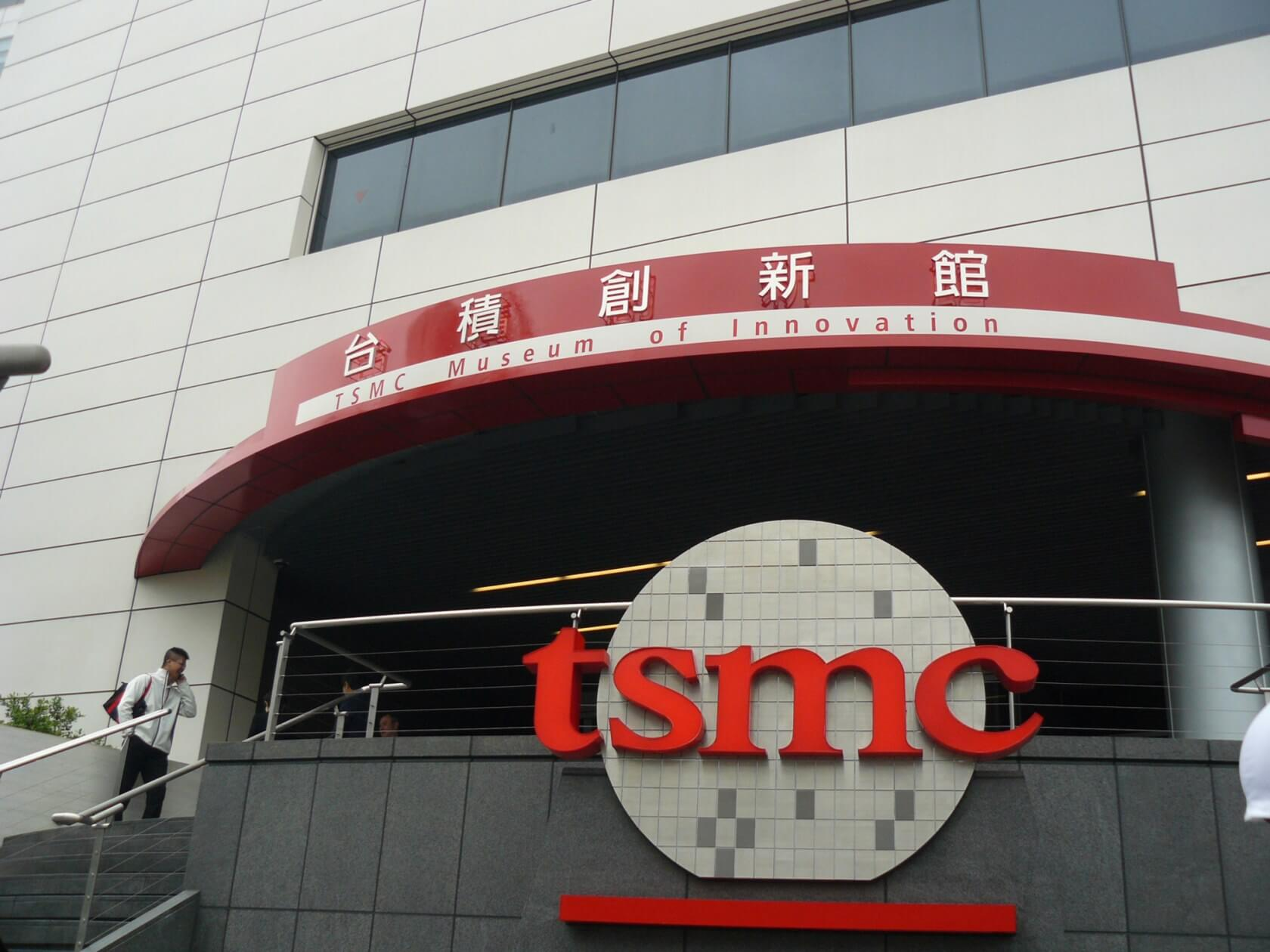 TSMC reportedly auctioning off excess wafer capacity, despite backlog of orders