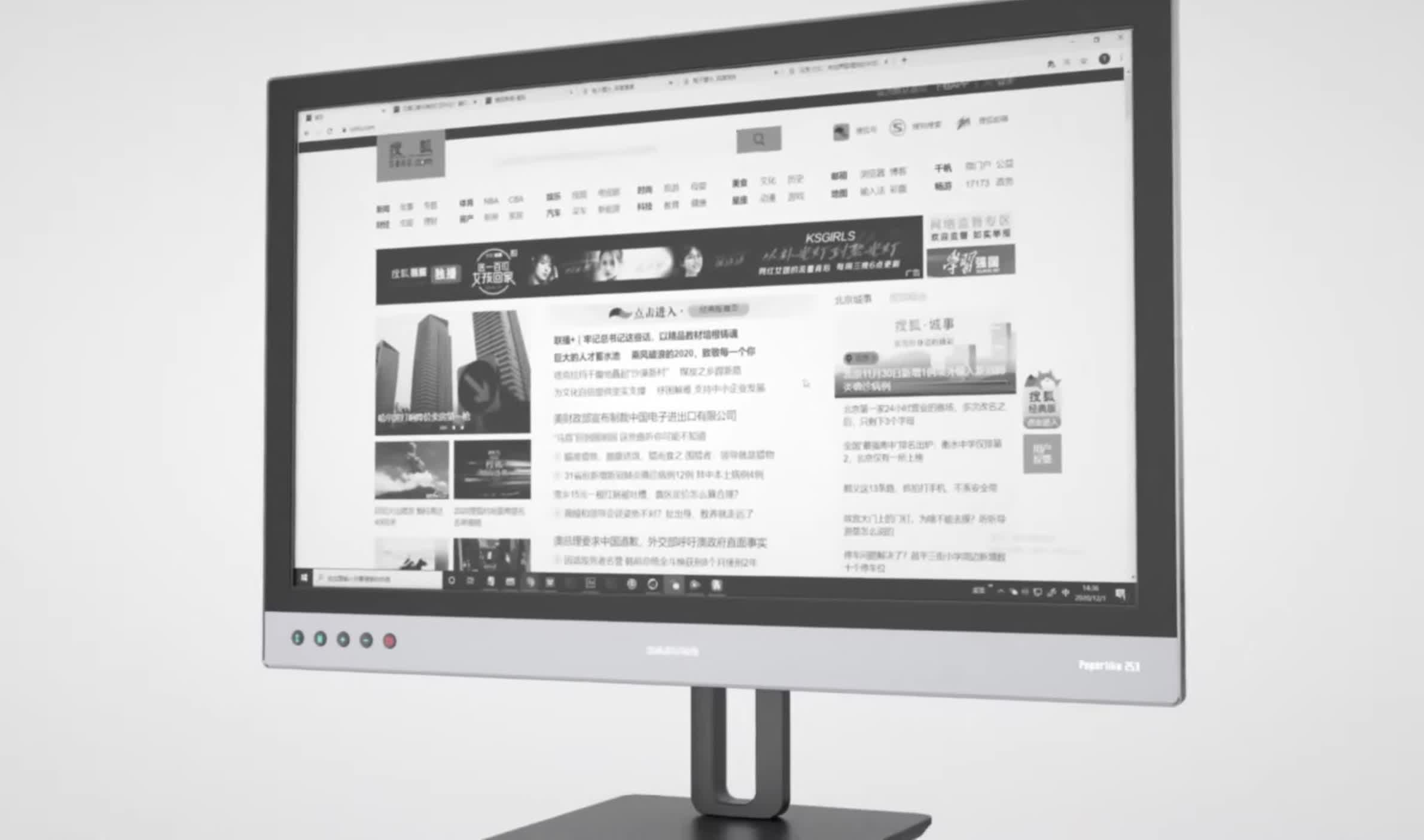 This 25-inch E Ink monitor is easy on the eyes