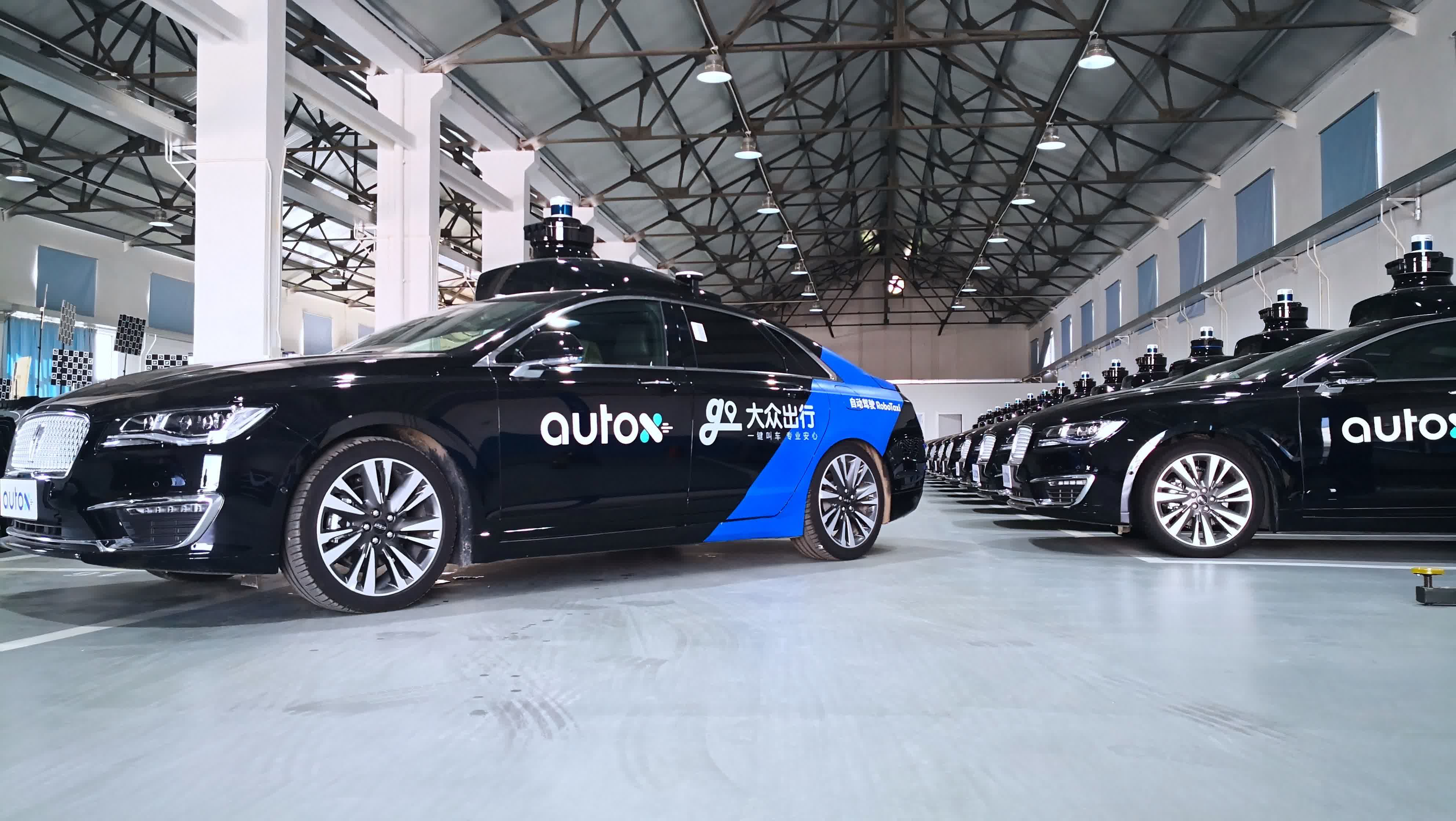 AutoX has launched its robotaxi service in Shenzhen