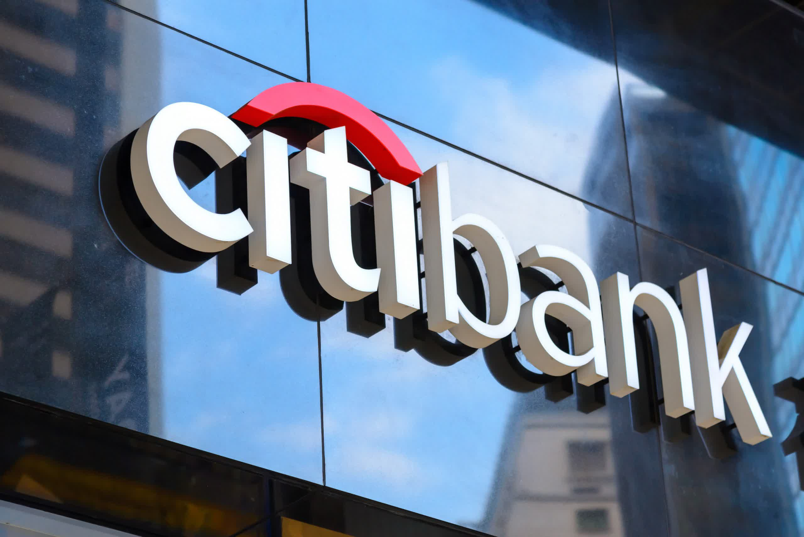 Clunky software with a confusing UI just cost Citibank $500 million