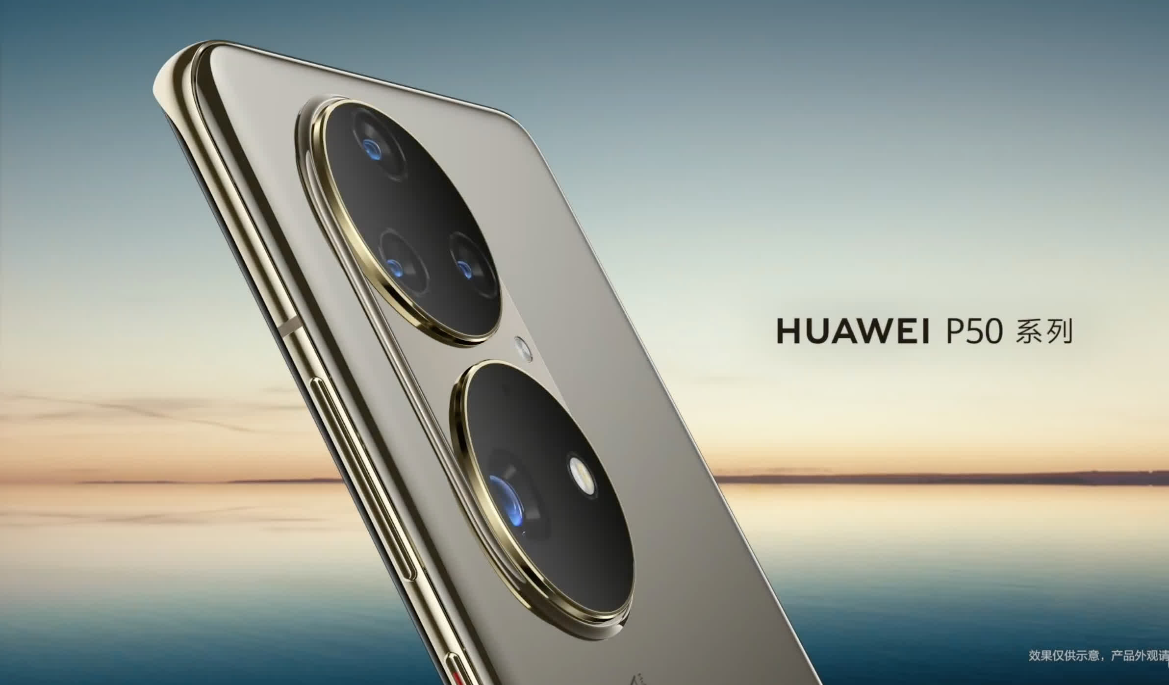 Huawei is confident that it can free itself from Android by copying Apple