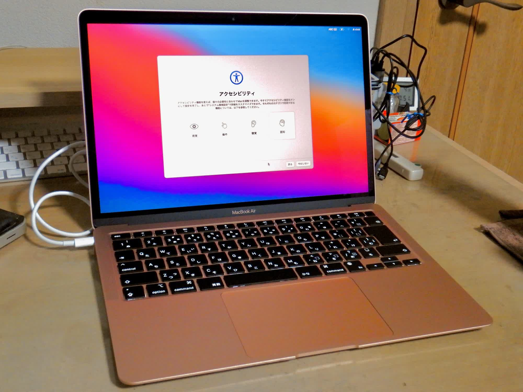Apple faces potential class-action lawsuit over cracking M1 MacBook screens