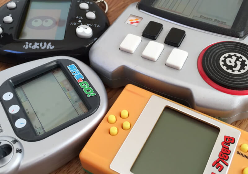 The Internet Archive has uploaded 60 classic handheld LCD games for free