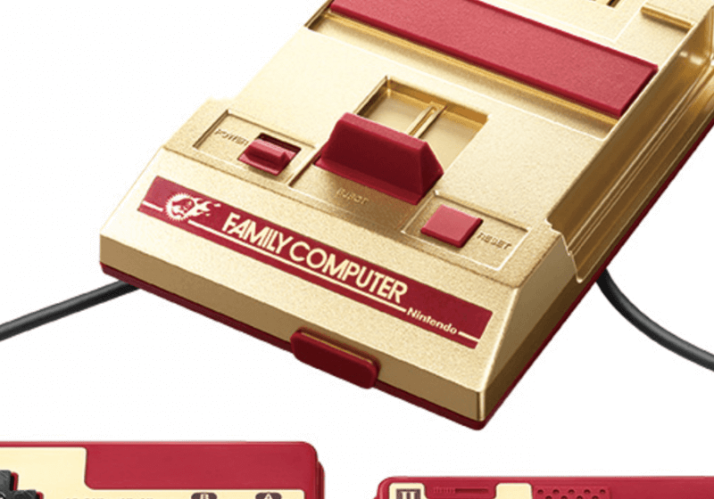 Nintendo announces gold and red Famicom Mini for release in